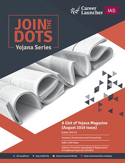 Upsc Yojana Series